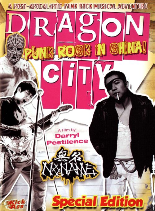 Dragon City: Punk Rock in China!