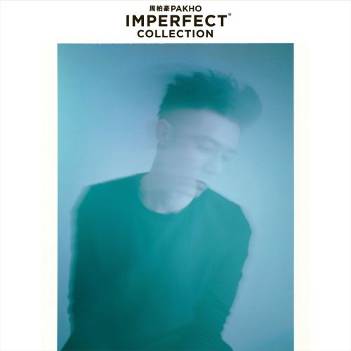 Imperfect Collection