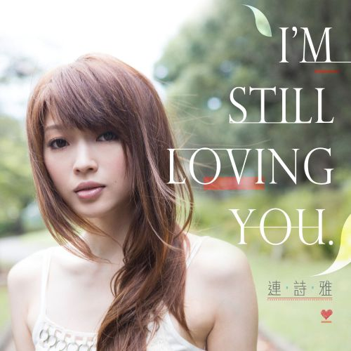 I'm Still Loving You