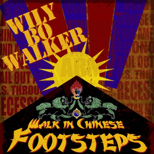 Walk In Chinese Footsteps