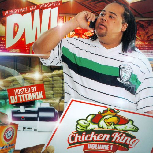 Chicken King, Vol. 1