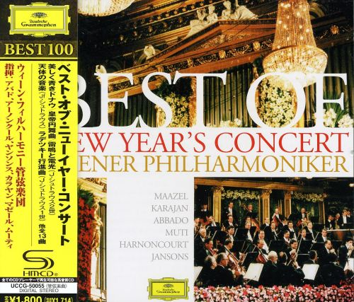 Best of New Year's Concert [1 CD]