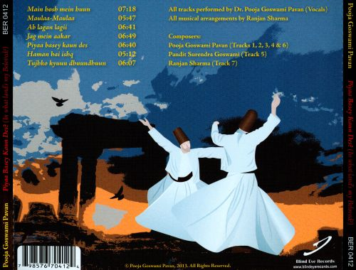 Piyaa Basey Kaun Des? (In What Land's My Beloved?): Songs of the Sufis