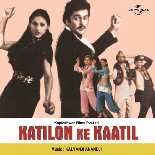 Katilon Ke Kaatil