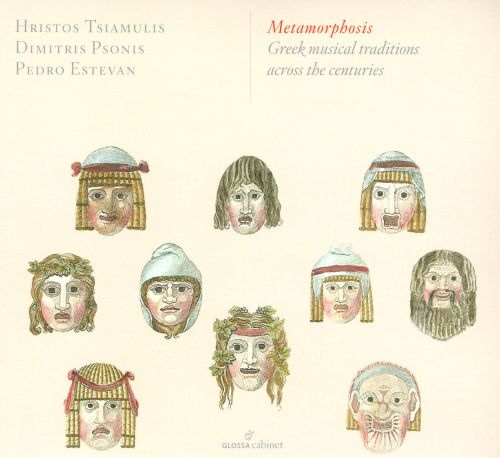 Metamorphosis: Greek Musical Traditions Across the Centuries