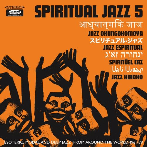 Spiritual Jazz, Vol. 5: The World