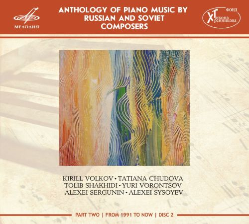 Anthology of Piano Music by Russian and Soviet Composers: Part 2, from 1991 to Now