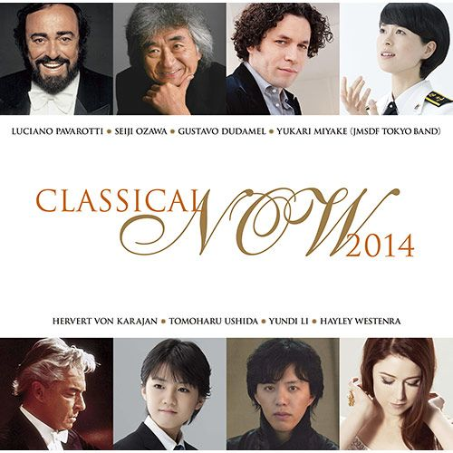 Classical Now 2014