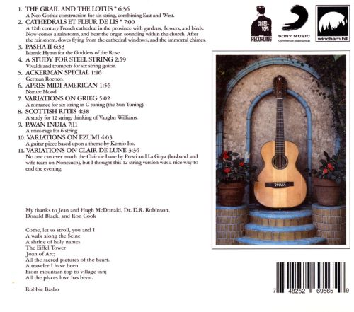 Art of the Acoustic Steel String Guitar 6 and 12