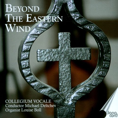 Beyond the Eastern Wind
