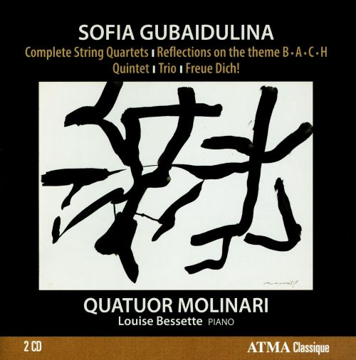 Quintet for piano & strings