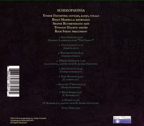 Cantorial Recordings Reimagined