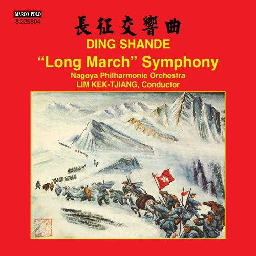 Shande Ding: Long March Symphony