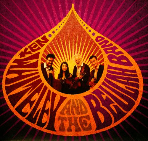 Ken Whiteley & The Beulah Band