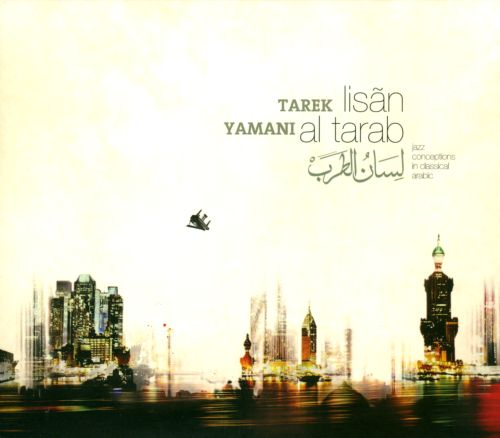 Lisan Al Tarab: Jazz Conceptions in Classical Arabic