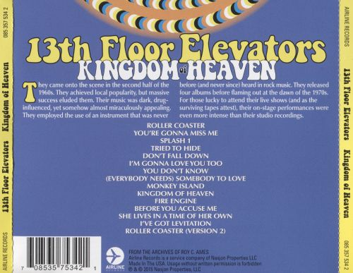 kingdom of heaven the 13th floor elevators credits