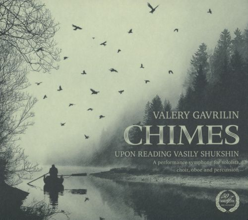 Valery Gavrilin: Chimes upon reading Vasily Shukshin
