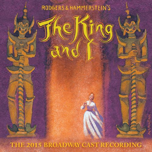The  King and I [Decca]