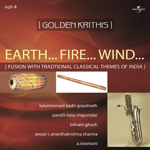 Golden Krithis, Vol. 4: Earth... Fire... Wind...