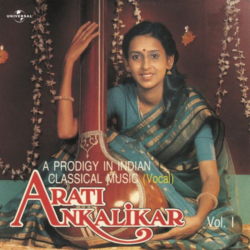 A Prodigy in Indian Classical Music, Vol. 1