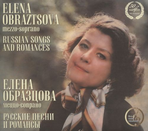 Russian Songs and Romances