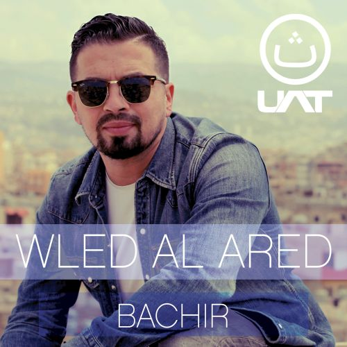 Wled Al Ared