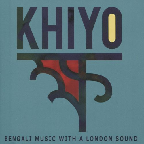 Khiyo: Bengali Music with a London Sound
