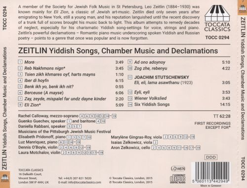 Leo Zeitlin: Yiddish Songs; Chamber Music; Declamations