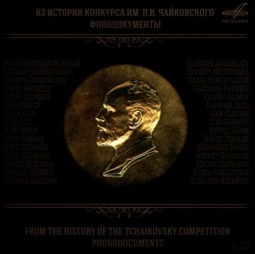 From the History of the Tchaikovsky Competition Phonodocuments