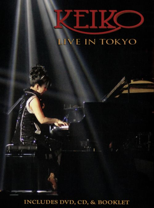 Live in Tokyo [Video]
