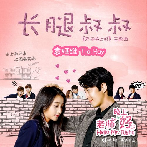 Uncle Long Legs [Original TV soundtrack From