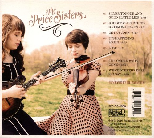 The Price Sisters