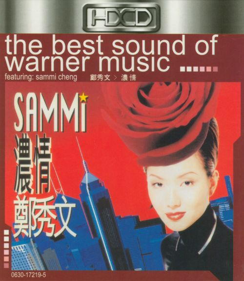Passion - Sammi Cheng | Songs, Reviews, Credits | AllMusic