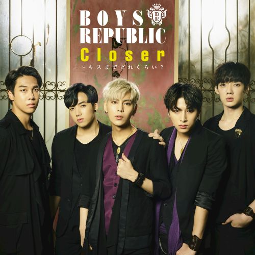 Closer-How Close Are We From a Kiss?