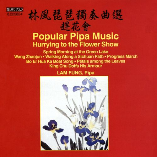 Popular Pipa Music: Hurrying to the Flower Show