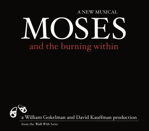 Moses and the Burning Within