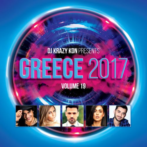 DJ Krazy Kon Presents Greece 2017, Vol. 19