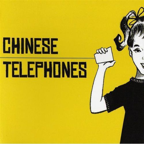 Chinese Telephones