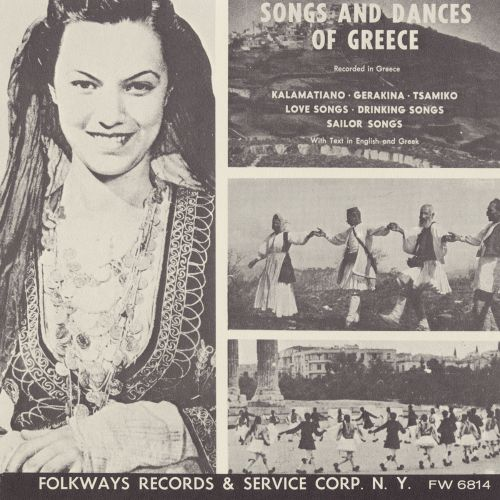 Songs Dances of Greece