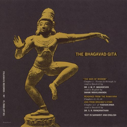 Readings from the Ramayana: In Sanskrit Bhagavad
