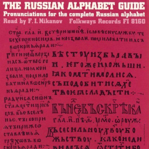 The Russian Alphabet Guide